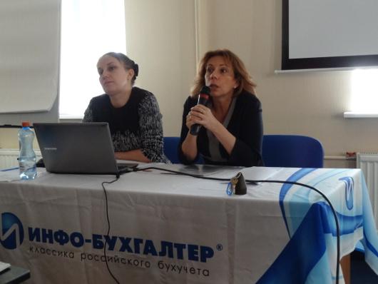 Бесплатные бухгалтерские семинары санкт петербург обучение современный бухгалтер