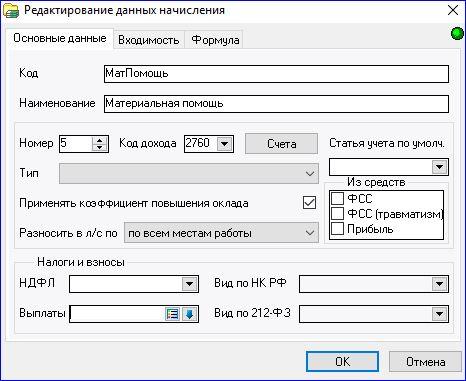 http://www.ib.ru/sites/default/files/attachments/2_51.jpg
