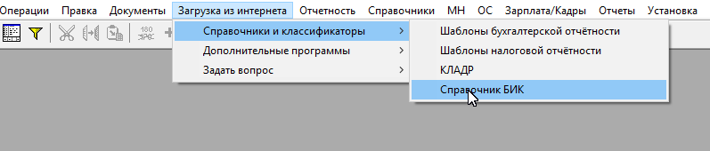 https://www.ib.ru/sites/default/files/attachments/skrinshot_27.09.2017_12-24-05-414.png