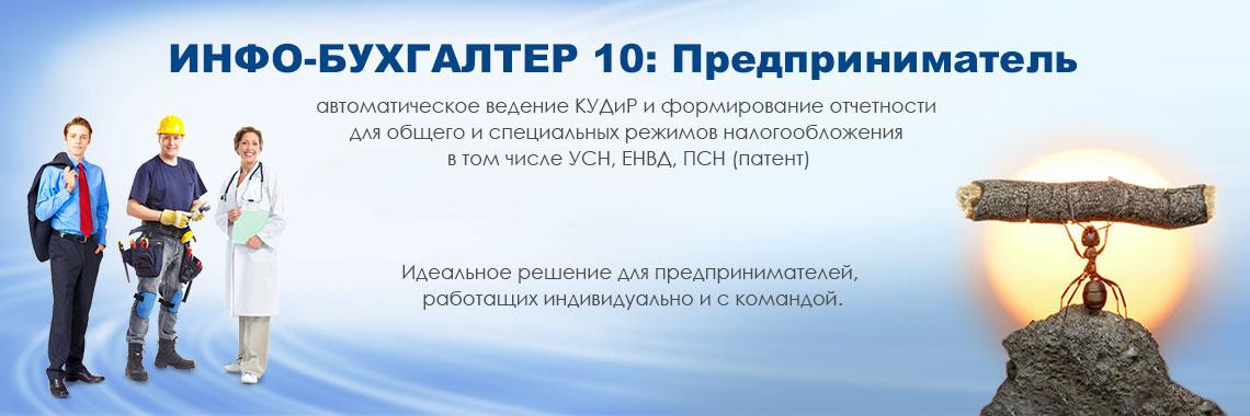 Инфо бухгалтер онлайн декларация 3 ндфл лист д1 пример заполнения за